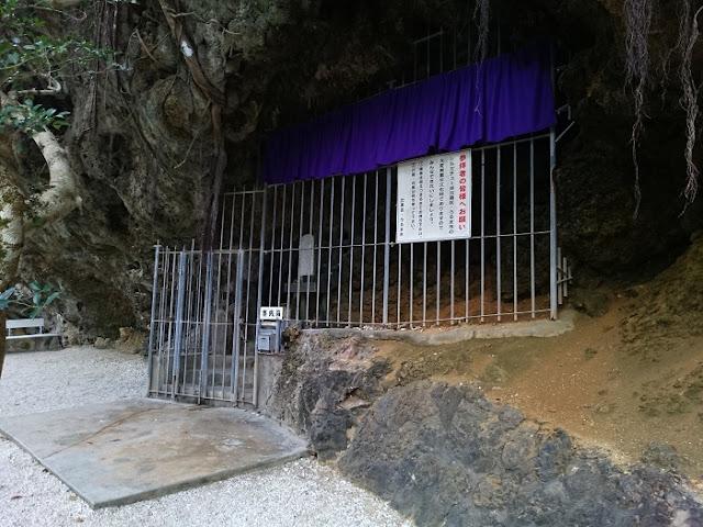 シルミチュー霊場の写真