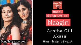 naagin-lyrics-akasa