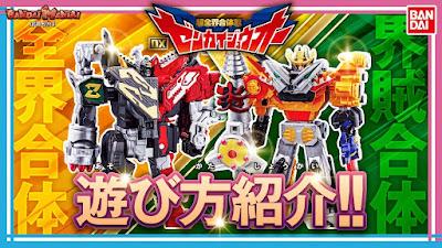 Super Zenkaioh & Super Twokaioh Demo Video