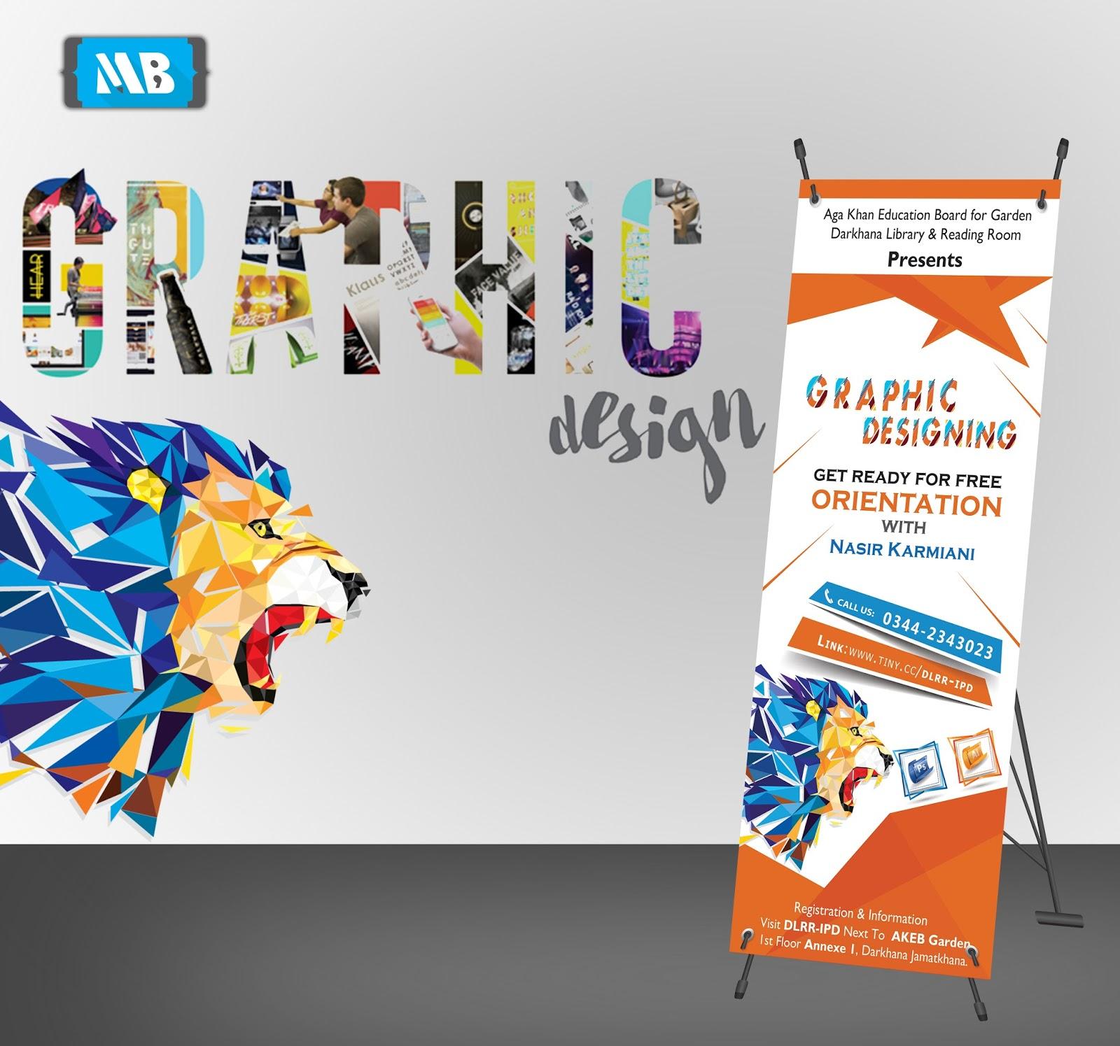 summer camp banner munaf portfolio