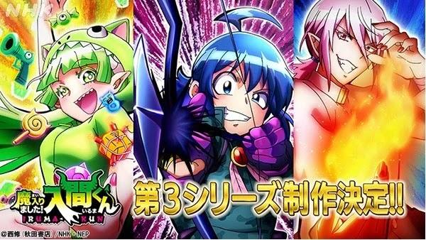 Mairimashita! Iruma-kun tendrá tercera temporada.