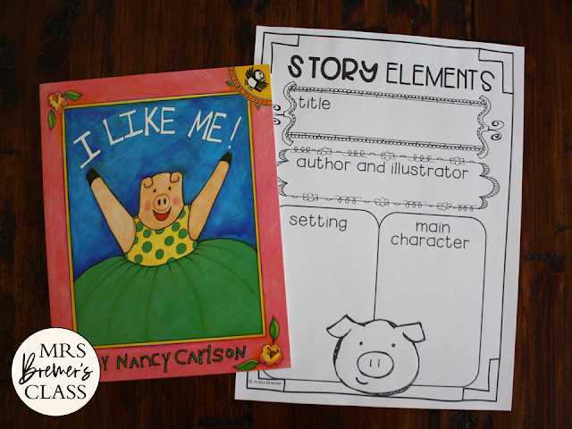 I Like Me book study activities unit with Common Core aligned literacy companion activities and a craftivity for growth mindset in Kindergarten and First Grade