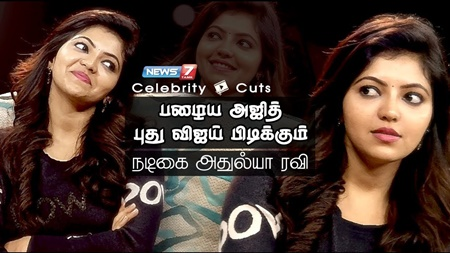 Actress Athulya exclusive interview