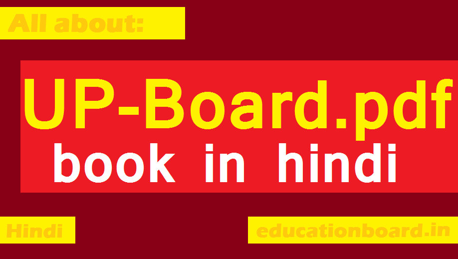 UP Board Books PDF Free Download in Hindi - 2019 - Education Board