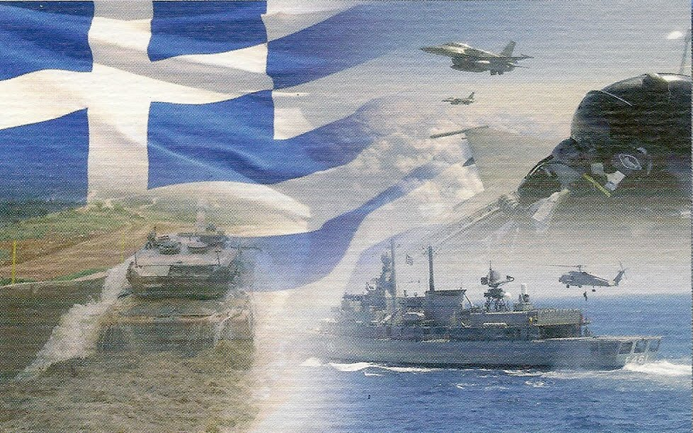 «Εορτασμός της ημέρας των Ενόπλων Δυνάμεων, στον Πολύγυρο την Πέμπτη 21 Νοεμβρίου 2019»