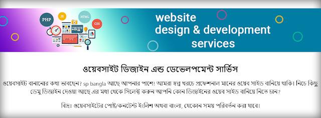 website making - Image