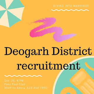 Deogarh district recruitment 2019-20 : www.deogarh.nic.in 2019