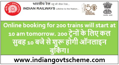 Online+booking+for+200+trains