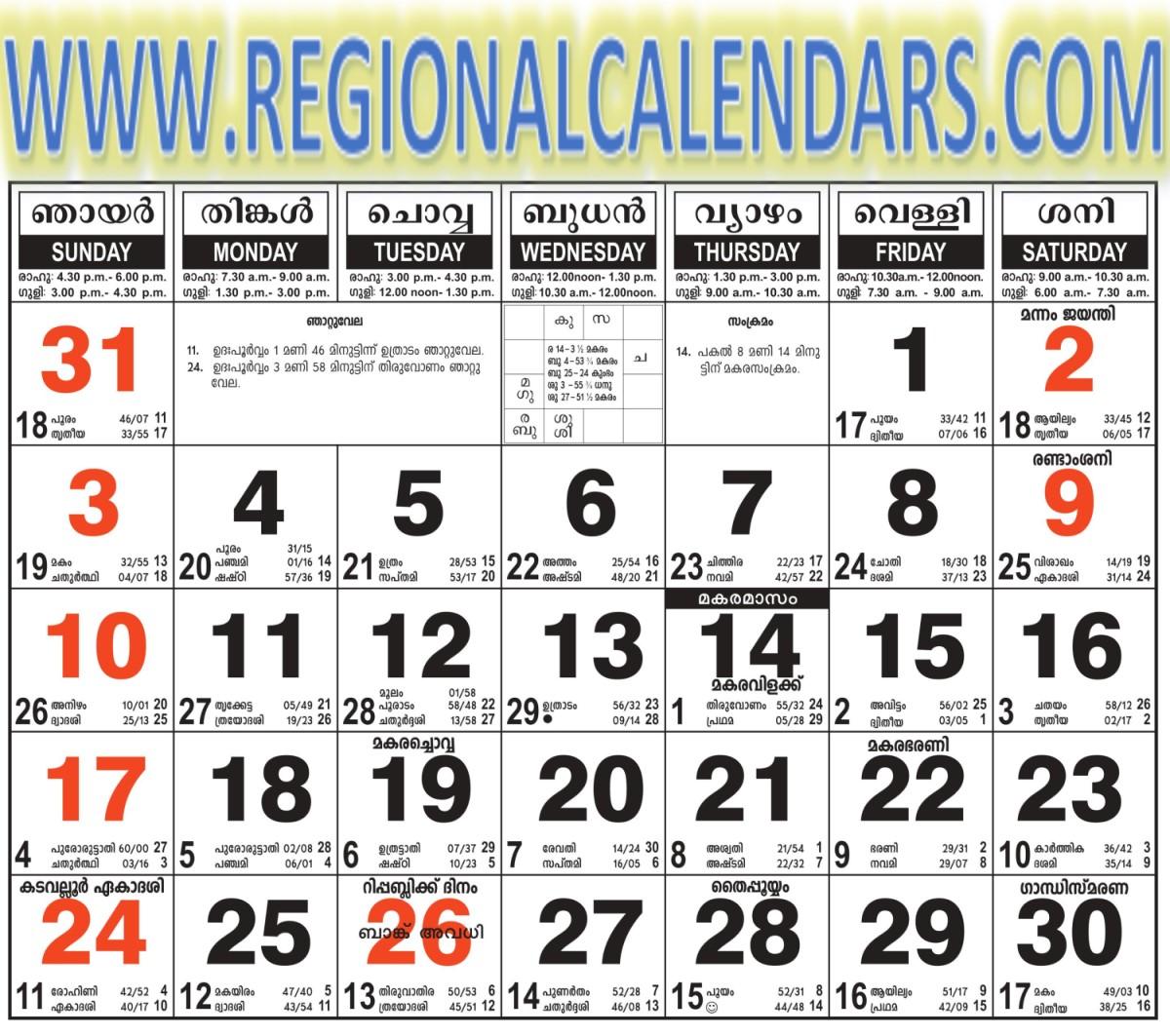 Malayalam Calendar 2021 January