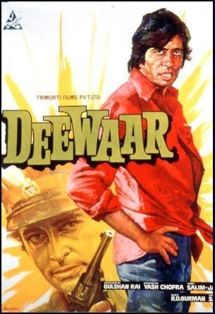 Deewaar 1975 400Mb 480p Movie Download