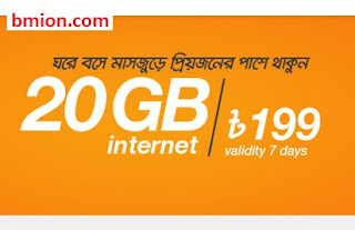 Banglalink-20GB-199Tk-internet-offer
