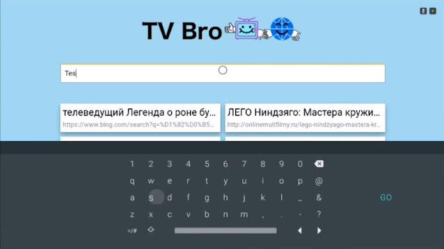 browser-applications-for-android-tv