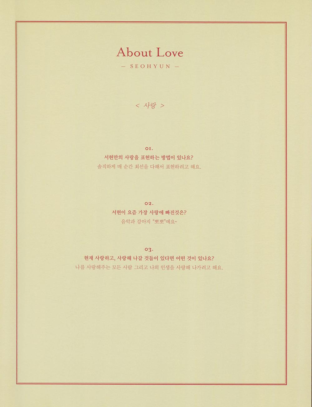 Love_Still_09.jpg