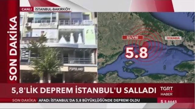 Ισχυρός σεισμός 5,8 ρίχτερ στην Κωνσταντινούπολη - Τον περιμέναμε λέει ο πρόεδρος του ΟΑΣΠ (βίντεο)