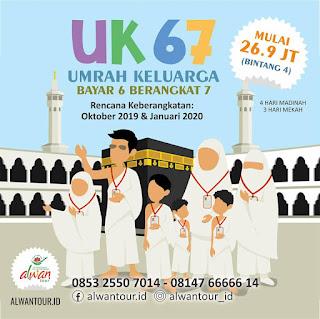 Dukung dakwah dan tarbiyah pesantren Al-Lu'lu' Wal Marjan Magelang dengan Umroh dan Haji bersama Alwan Tour
