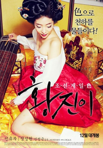 Nonton Film Online Hwang Jini (2015)