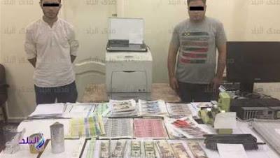 سقوط عصابة تزوير عملات بحوزتها مبلغ مالى رهيب