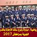 العلوم الرياضية: مباراة ولوج سلك الإجازة بالمدرسة الملكية الجوية بمراكش 2017