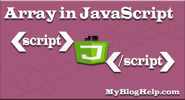 array in javascript
