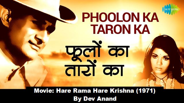 Phoolon Ka Taron Ka Lyrics - Hare Rama Hare Krishna-1971 - Rakshabandhan Song