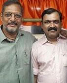 Makarand Anaspure With Nana Patekar