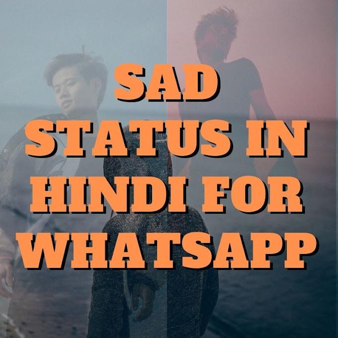 Sad Status in Hindi for Life | Best Sad Status In Hindi