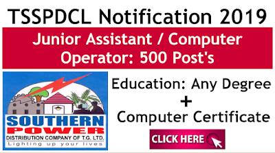TSSPDCL Recruitment of Junior assistant cum Computer Operator notification 2019