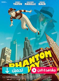 مشاهدة وتحميل فيلم Phantom Boy 2015 مترجم عربي