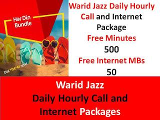 Jazz packages, Jazz daily Packages, Jazz daily call packages, Jazz daily internet packages, Jazz hourly packages, Jazz hourly call packages, Jazz hourly internet packages, Jazz Hourly net packages,