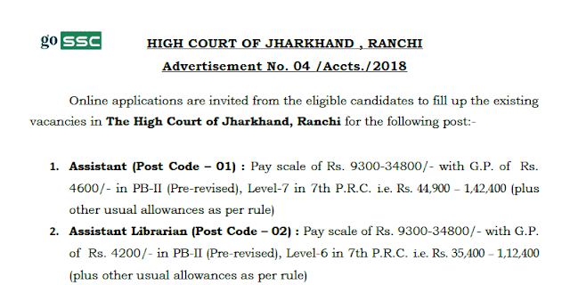 jharkhand-hc-assistant