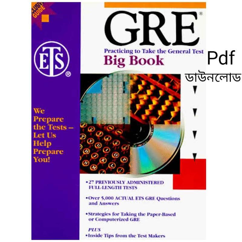 GRE Big Book & Solution in Bangla Pdf Download