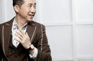 Yu Chengqing gặp tai nạn