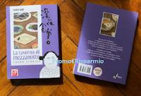"""Vinci gratis copie del cartonato """" La taverna di mezzanotte Volume 2 """" di Yaro Abe"""