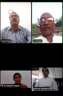 महापंडित राहुल सांकृत्यायन की ऑनलाइन जयंती समारोह संपन्न  | #NayaSaberaNetwork