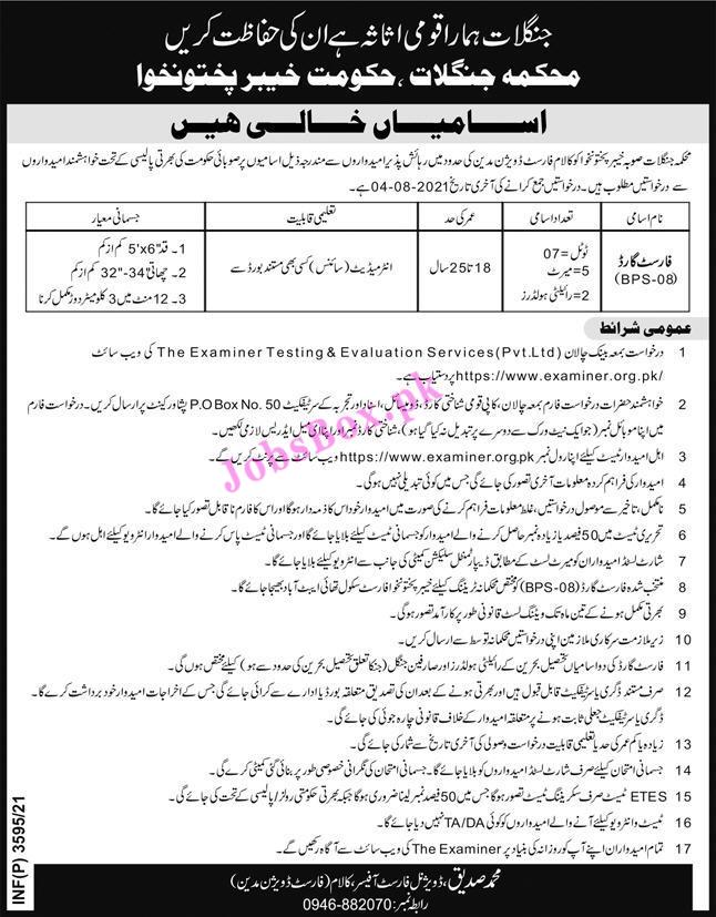 Forest Department KPK Jobs 2021 Latest – www.examiner.org.pk