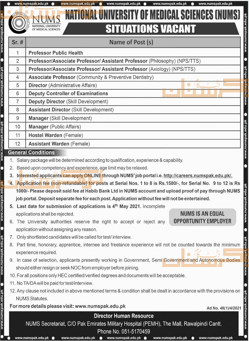 government,national university of medical sciences nums rawalpindi,professor, associate professor, director, deputy controller of examination, deputy director, assistant director, manager, hostel warden, assistant warden,latest jobs,last date,requirements,application form,how to apply, jobs 2021,