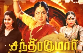 Chandrakumari | Episode 44 | Sun Tv Serial