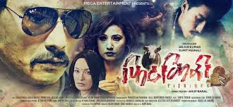 Fitkiree Watch full nepali movie online
