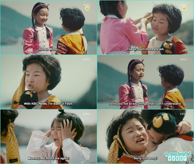 ae ra and dong man childhood play and fight with each other -  Fight for my Way: Episode 2 korean drama