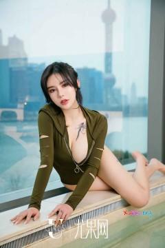 [NITR-317] Cô chị cả đảm trách của chúng tôi Yuu Konishi