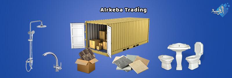 https://www.alrkeba.com