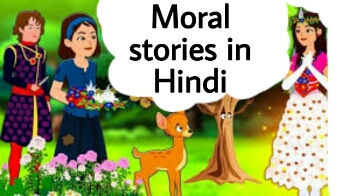 Top 3 moral stories in hindi 2020 for class 7,8,9 with pictures
