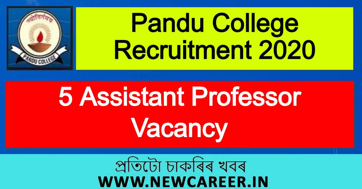 Pandu College Recruitment 2020 : Apply For 5 Assistant Professor Vacancy