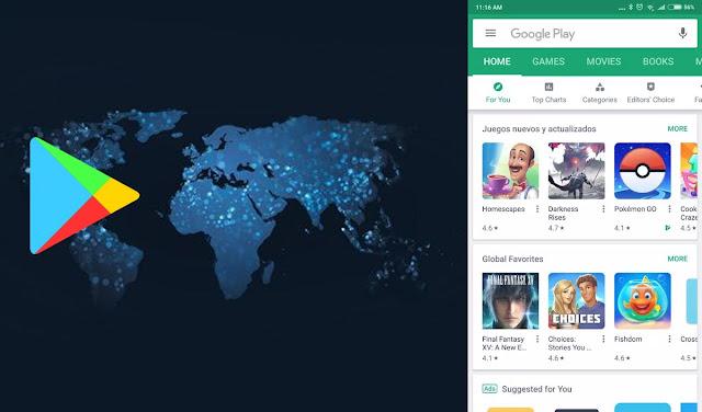 تغيير البلد على متجر جوجل