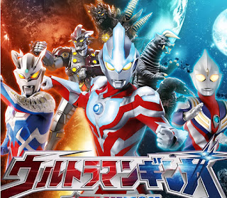 Ultraman Ginga – Episodio 11
