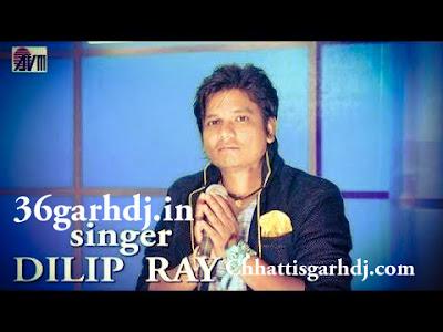 Maya Ma Maya Hoge Rani | Dilip Ray - dj Dhanraj Production