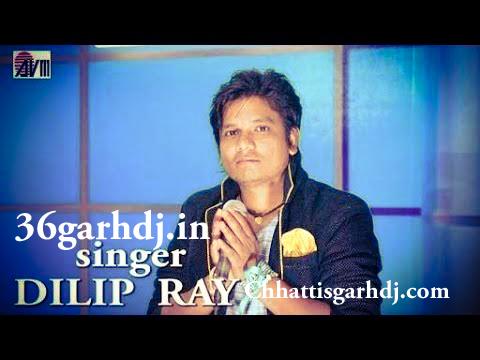 Ye Par Nadi O Par Nadi ( Dlip Ray) dj Dhanraj Mix