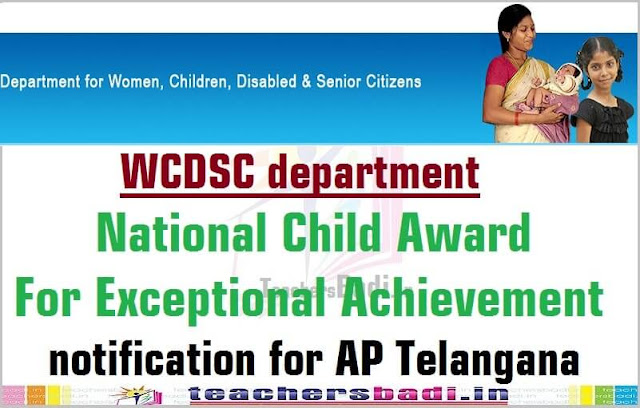 National Child Award For Exceptional Achievement,AP,Telangana