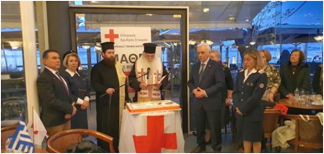 Παρουσία του Αντωνίου Αυγερινού η κοπή πίτας του Ερυθρού Σταυρού Ναυπλίου