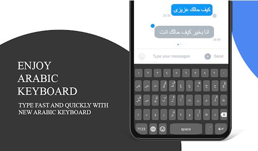 Caractéristiques du nouveau clavier arabe